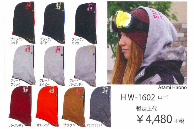 SHOWTIME COLLECTIVE [ HOOD WARMER HW1602 ] フ...