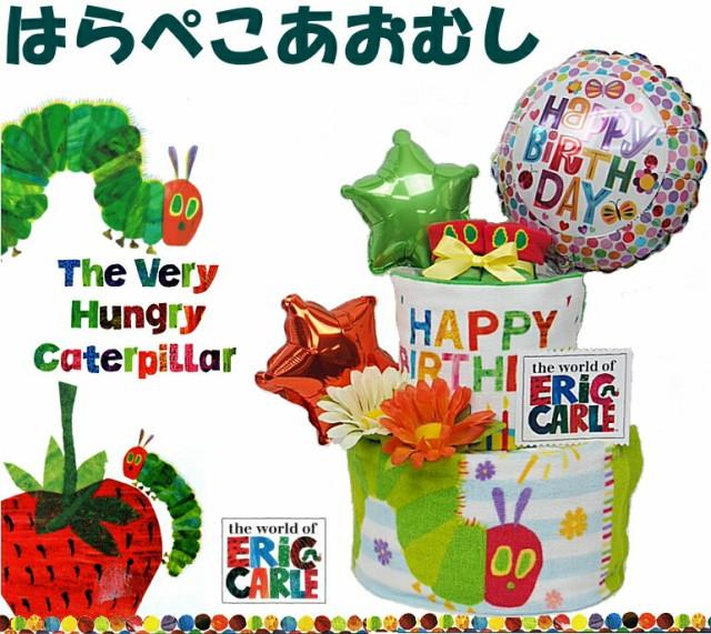 【送料無料】【出産祝い】【おむつケーキ】【はら...