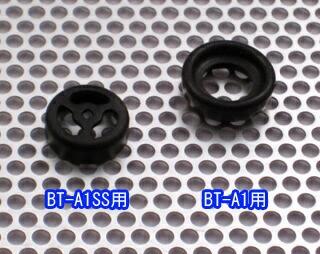 【メール便OK 携帯 Bluetooth部品】BT-A1,BT-A1SS...