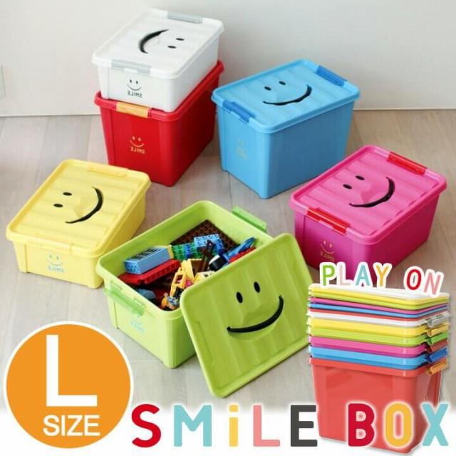 SMILE BOX「スマイルボックス Lサイズ」【IT】収...