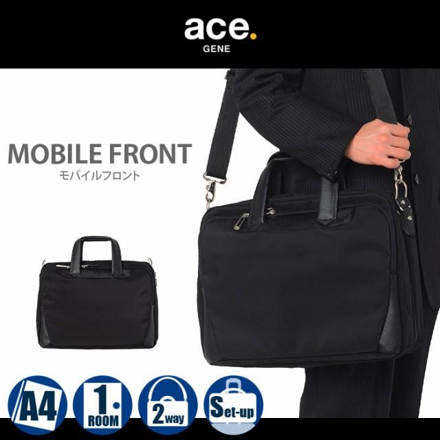 エースジーン ビジネスバッグ ブリーフケース ace...
