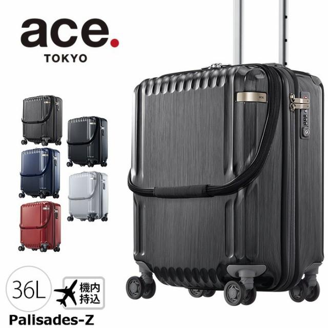 ACE スーツケース キャリーケース 36L フロントポ...
