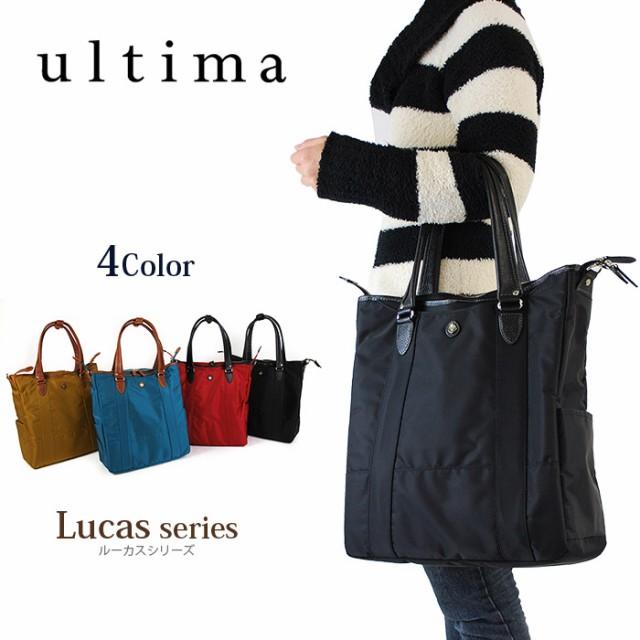 ultima ウルティマ ルーカス ビジネスバッグ レデ...