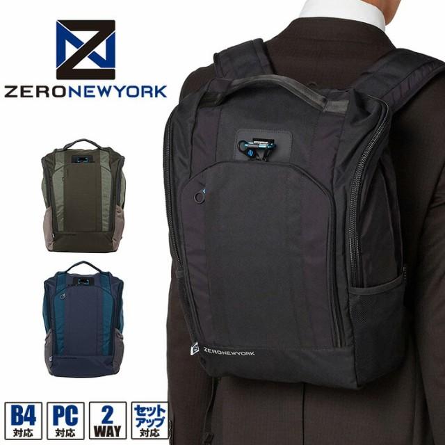 ゼロニューヨーク ビジネスリュック ZERO NEWYORK...