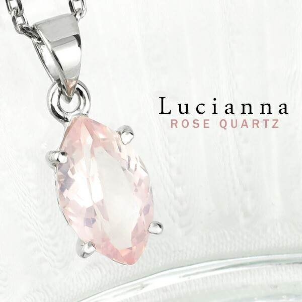 【送料無料】【Lucianna】マーキスブリリアントカ...