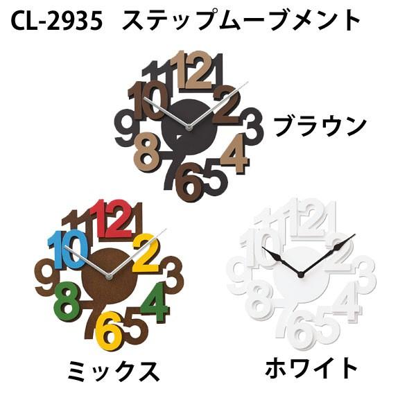 Algo(アルゴ) 掛け時計 CL-2935 【レビューを書...