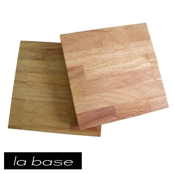 La base(ラバーゼ) まな板 26×26cm 2枚組セット...