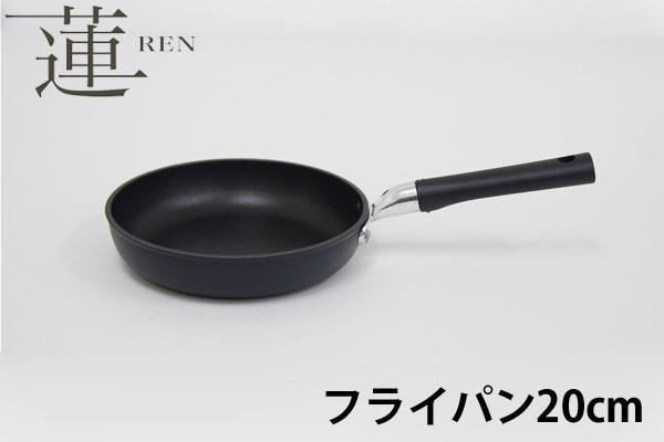 UMIC ウルシヤマ金属 蓮(REN) フライパン20cm テ...
