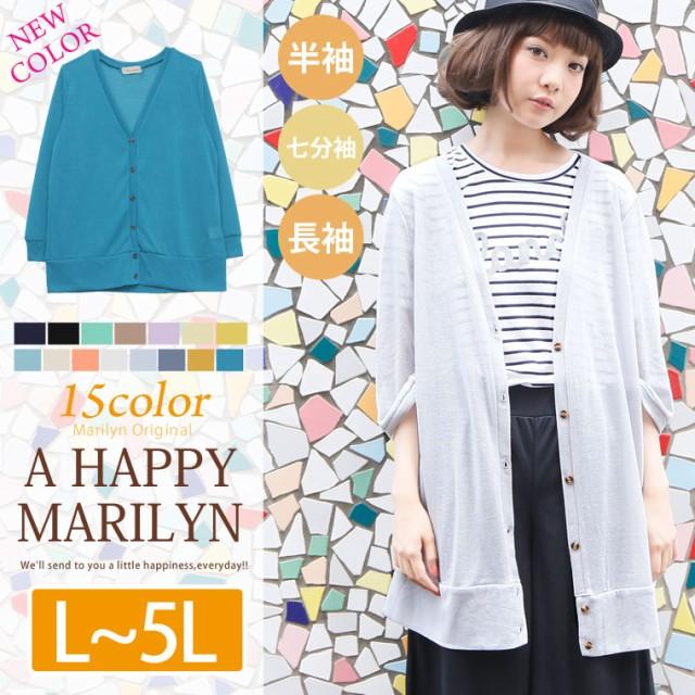 M〜5L/新色追加!! 長袖・七分袖・半袖 シンプル ...
