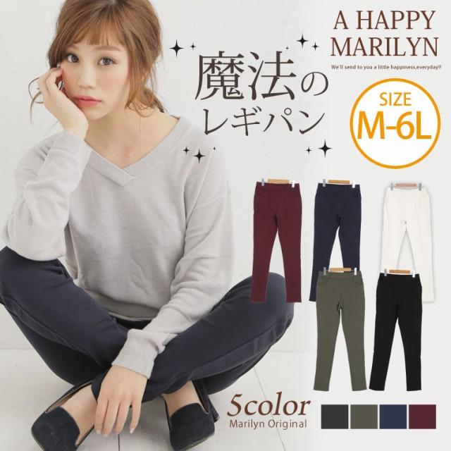M〜6L/新色追加!! のび〜る ストレッチ ツイル 魔...