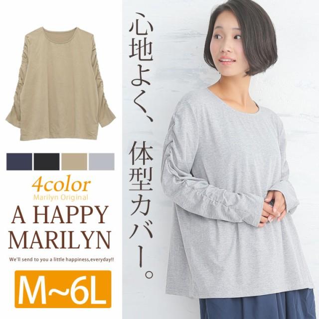 M〜6L/袖シャーリングデザイン 長袖 プルオーバー...