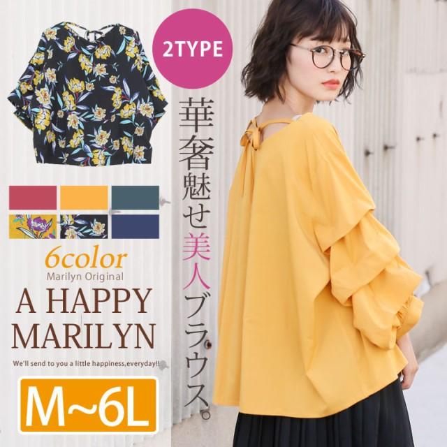 M〜6L/無地 と 花柄 七分袖 ボリュームタック袖 ...