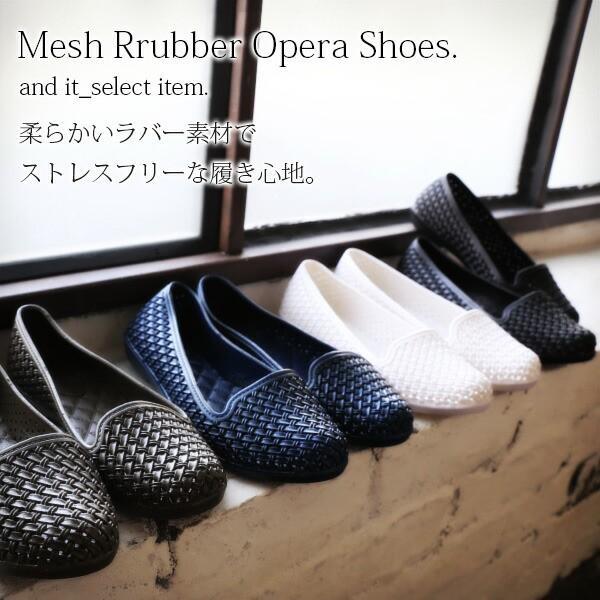 ●BIGSALE●メッシュラバーオペラシューズ【M】【...