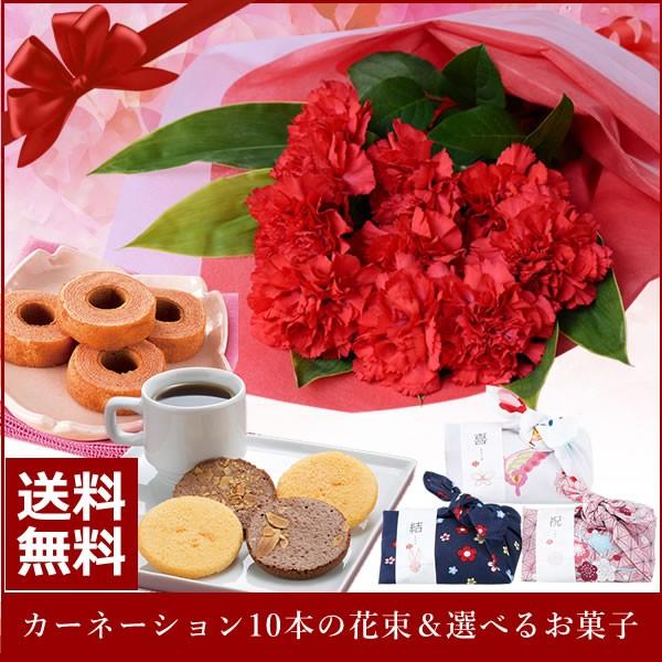 【早割】【母の日 花束】【送料無料】カーネーシ...