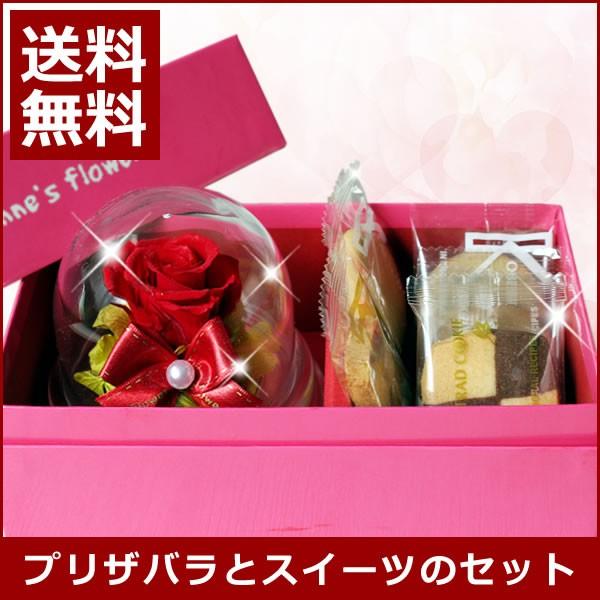 【誕生日】 【花】 【送料無料】ピンキーお洒落な...