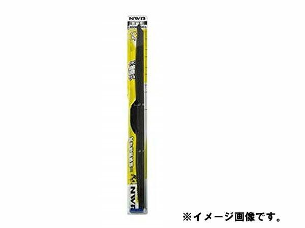 NWB リヤ専用雪用ワイパー グラファイトタイプ...