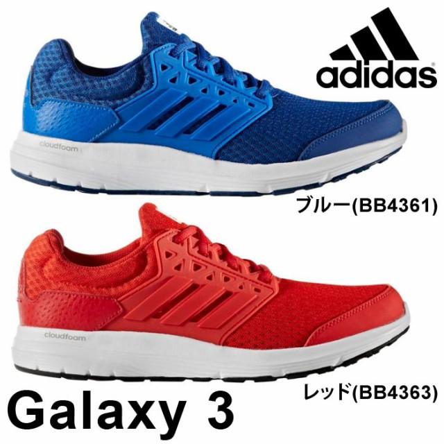 アディダス ギャラクシー3 スニーカー メンズ 靴 ...
