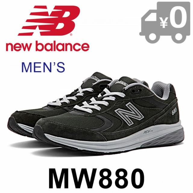 ニューバランス MW880 MG3 スニーカー メンズ ウ...