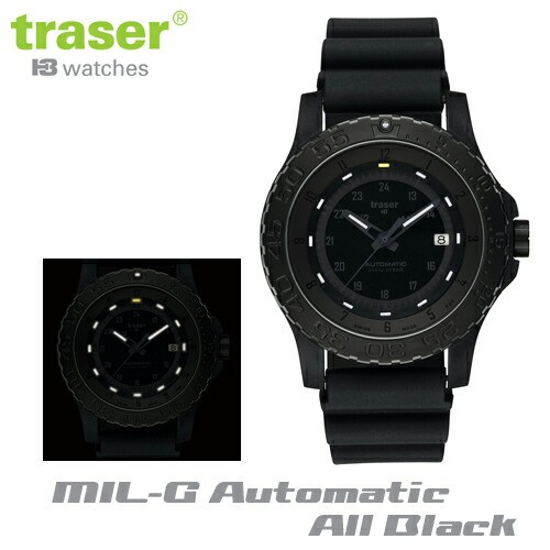 【Traser Watches】トレーサー trigalight 軍事用...