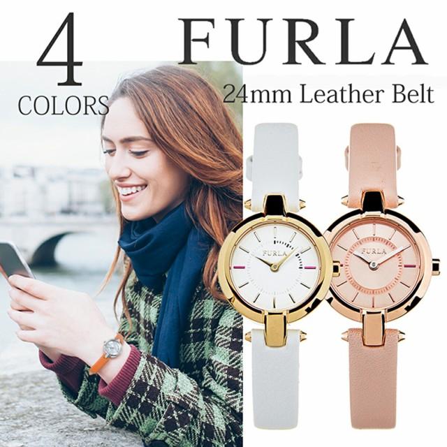FURLA フルラ 腕時計★選べる4カラー★ リンダ LI...