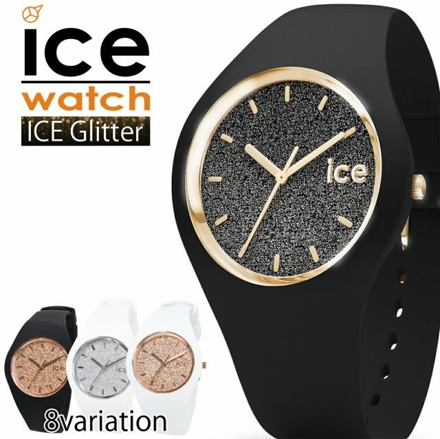 ice watch アイスウォッチ グリッター glitter レ...
