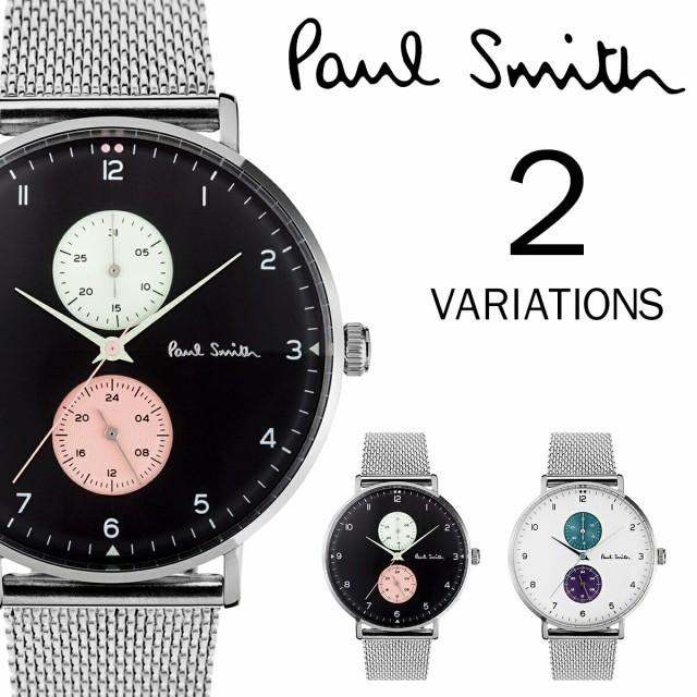 Paul Smith ポールスミス Track トラック 42mm メンズ 腕時計 ウォッチ