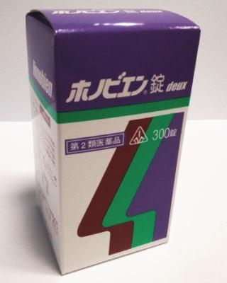 【第二類医薬品】ホノビエン錠 deux 300錠 アレル...