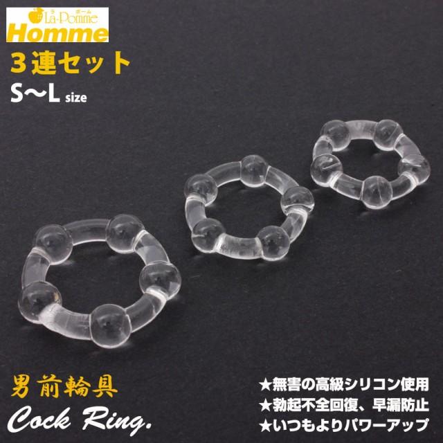 お得な3連セット!S〜Lサイズ【La-PommeHomme/ラ...