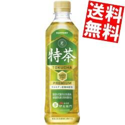 【送料無料】サントリー 緑茶 伊右衛門 特