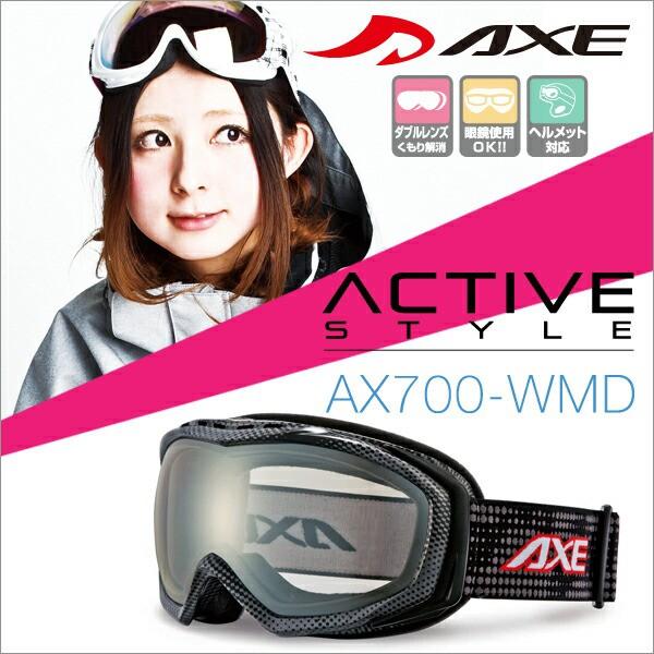 【最安値チャレンジ】★2016 NEWモデル AXE アッ...