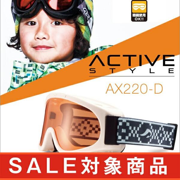 【SALE対象】強烈51%OFF ★2016 NEWモデル AXE ...