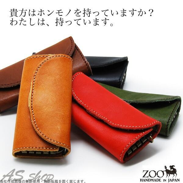 【送料無料】【ZOO】モモンガ キーケースフルベジ...