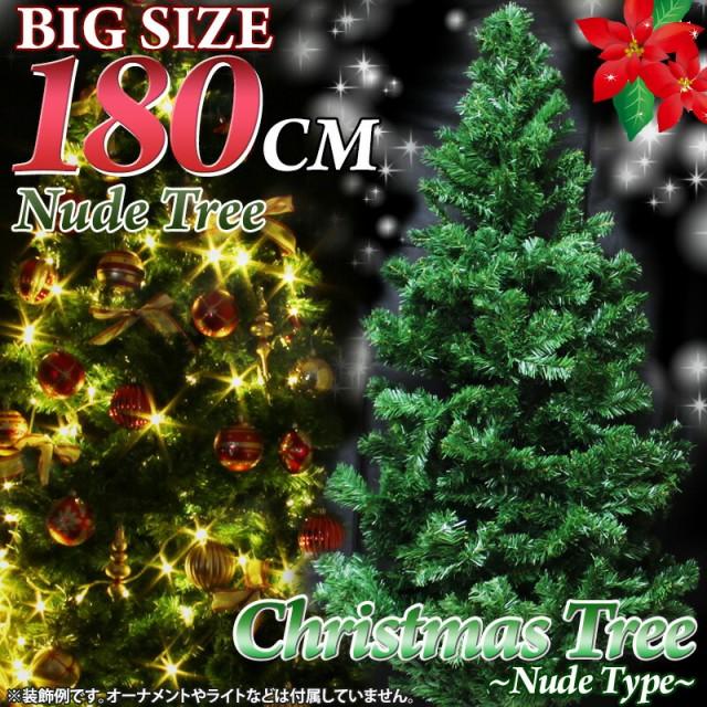 【送料無料】【枝大幅増量】【クリスマスツリー】...