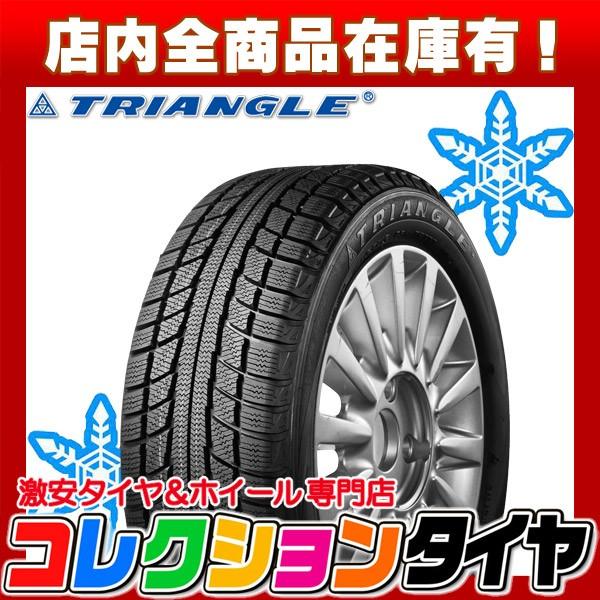 215/65R16 トライアングル(TRIANGLE) TR777 スタ...