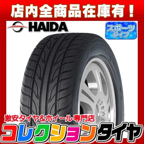 195/45R16 ハイダ(HAIDA) HD921 【4本セット】 新...