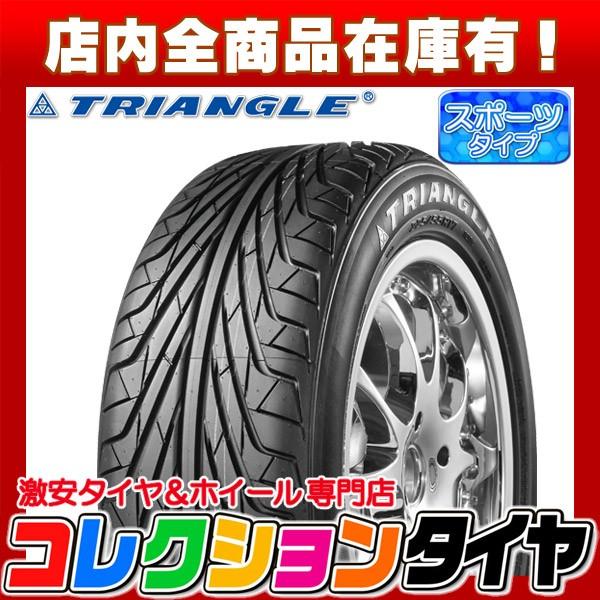 225/55R17 トライアングル(TRIANGLE) TR968 【2本...