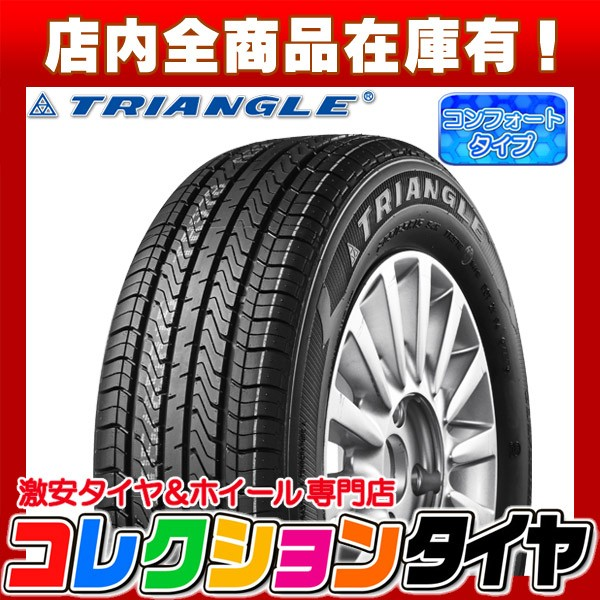 195/60R15 トライアングル(TRIANGLE) TR978 【4本...