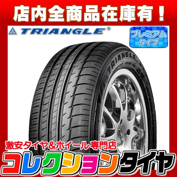 215/55R17 トライアングル(TRIANGLE) Sportex TH2...