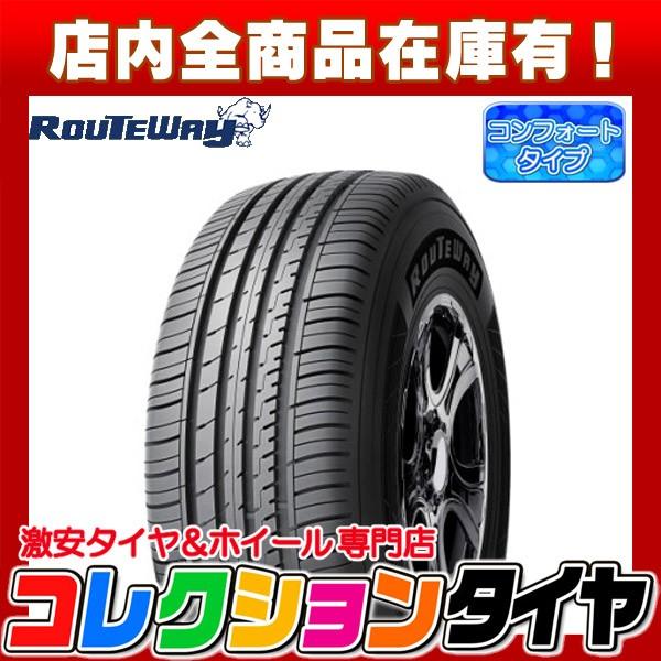 タイヤ サマータイヤ 165/50R15 ルートウェイ(ROU...