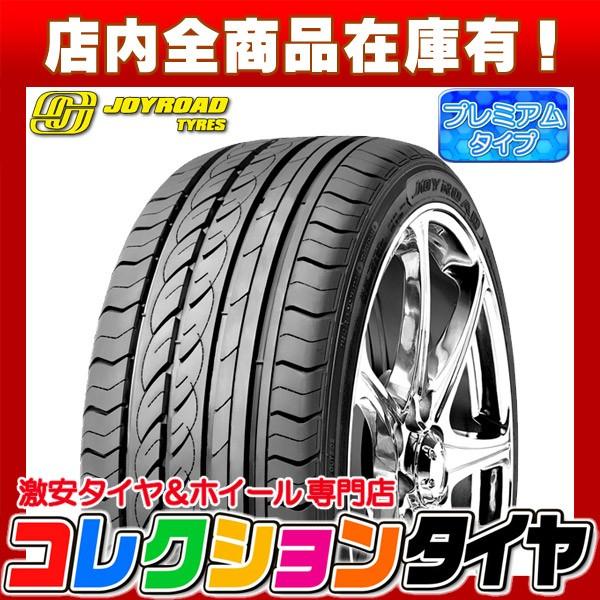 タイヤ サマータイヤ 215/45R17 ジョイロード(JOY...