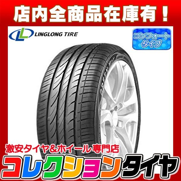 サマータイヤ 215/45R18 リンロン(LINGLONG) GREE...