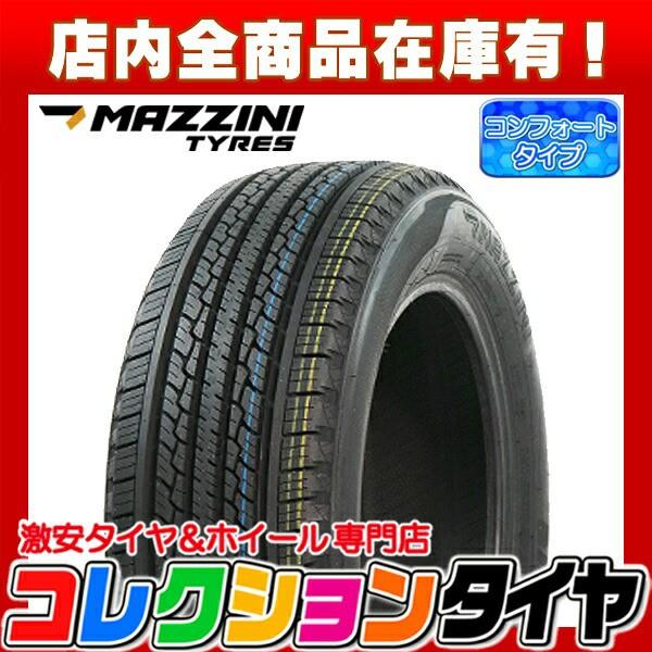 タイヤ サマータイヤ 215/70R16 マジーニ(MAZZINI...