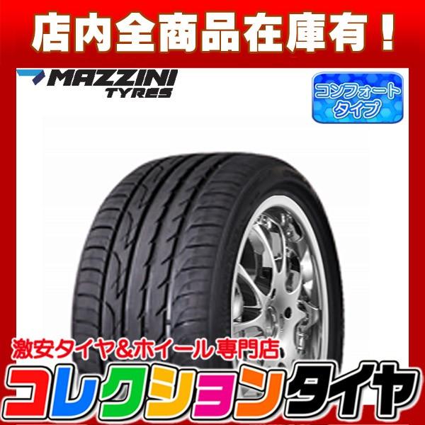 タイヤ サマータイヤ 225/35R20 マジーニ(MAZZINI...