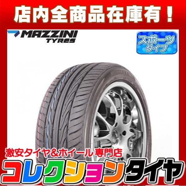 タイヤ サマータイヤ 225/40R18 マジーニ(MAZZINI...