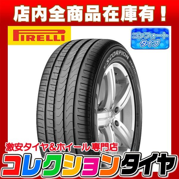 タイヤ サマータイヤ 265/45R20 ピレリ(PIRELLI) ...
