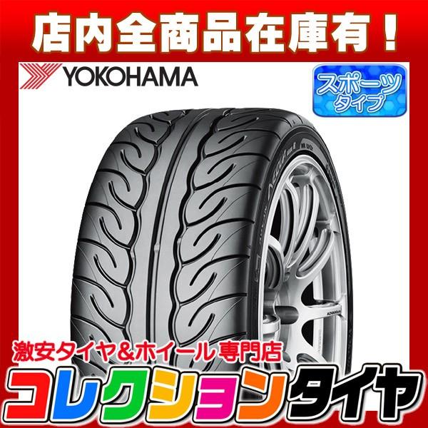 タイヤ サマータイヤ 235/40R18 ヨコハマ(YOKOHAM...