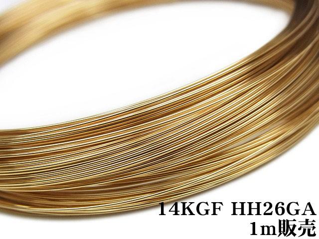 14KGF ワイヤー[ハーフハード] 26GA(0.40mm)【1...