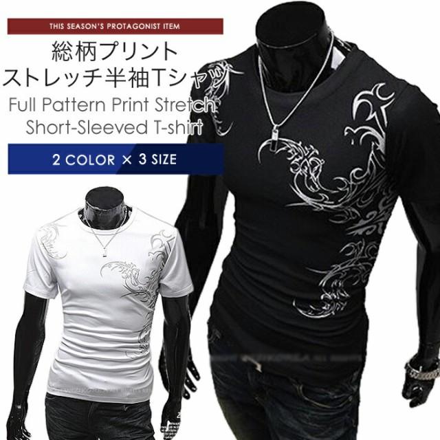 BUZZ WEAR [バズ ウェア] Tシャツ メンズ ストレ...