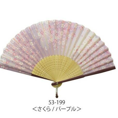 3000円以上送料無料 扇子 レディース 和装 婦人 ...