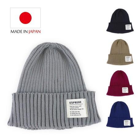 3000円以上送料無料 ニット帽 メンズ 小物 日本製...